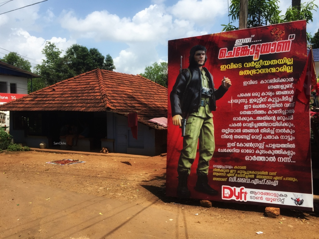 Poster of Che Guevara somewhere in Ernakulam