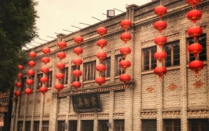 Some of the restored houses in Sanfang Qixiang decorated with lanterns